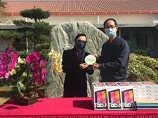 Tun Yu Tablet Donation