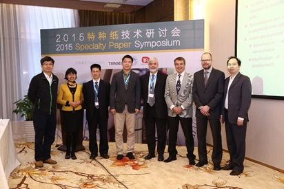 Presenters and translators from left to right