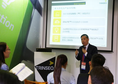 Martin Pugh and Charles Lam introduced Trinseo's recent developments and products during the company's media reception