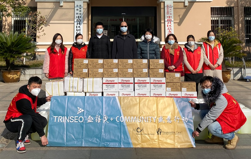 Trinseo volunteer group