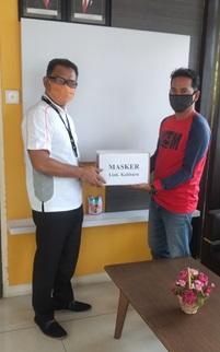 Mask donation box