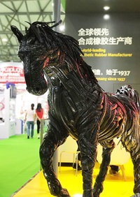 Recycled Tire Horse
