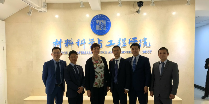 BUCT Trinseo Partnership Lab Tour