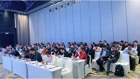 China Rubber Event
